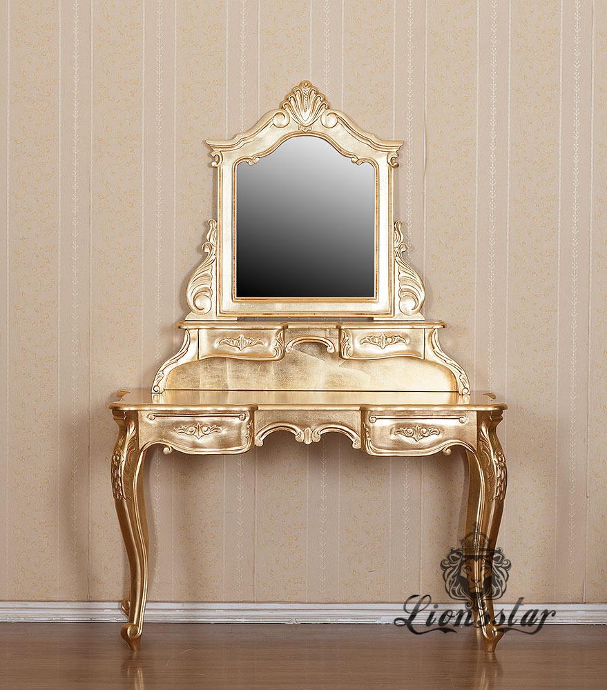 Spiegelkommode Barock Mahagoni Holz Sk.171