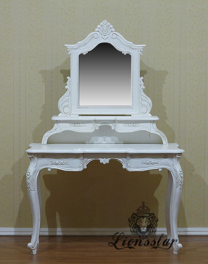 Spiegelkommode Barock Mahagoni Holz Sk.149