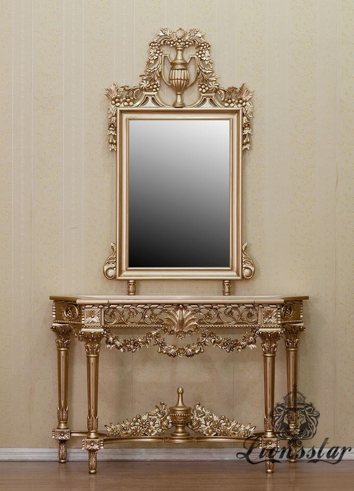Spiegelkommode Barock Mahagoni Holz Sk.268