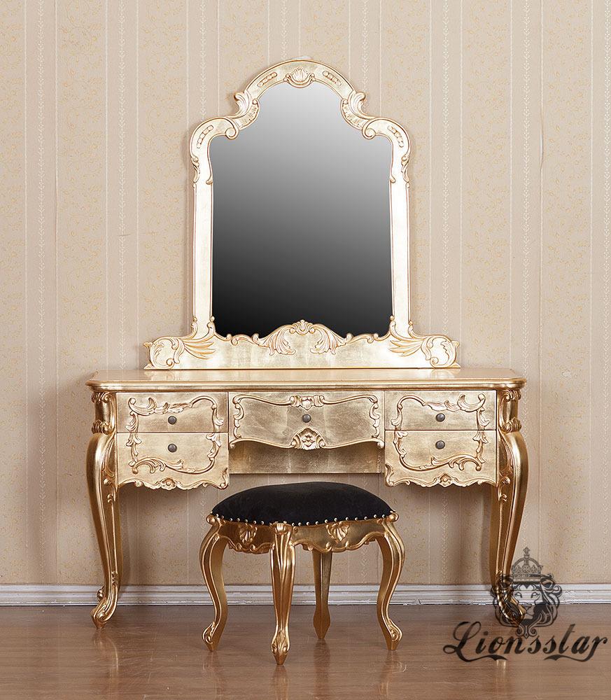Spiegelkommode Barock Mahagoni Holz Sk.294