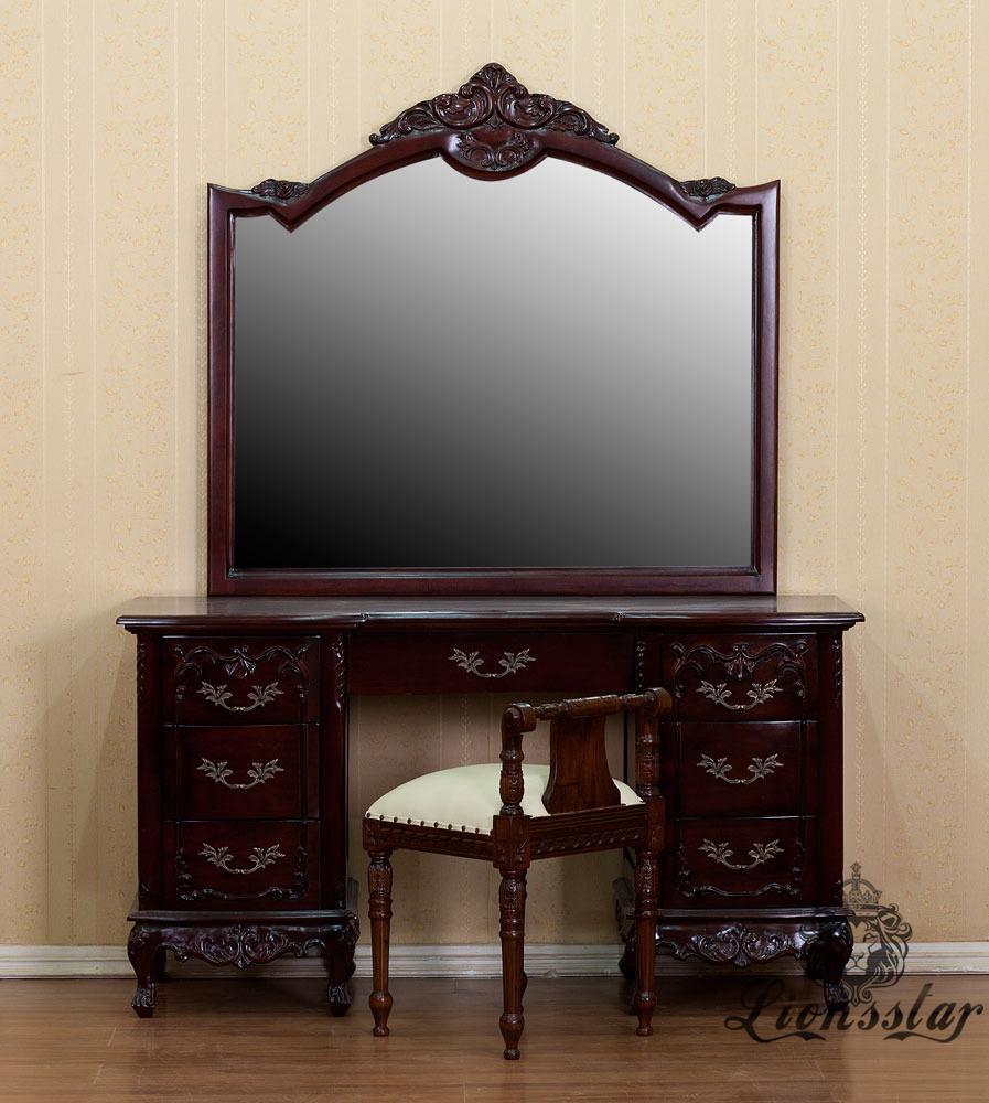 Spiegelkommode Barock Mahagoni Holz Sk.267