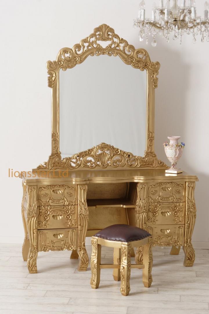 Luxus Spiegelkonsole Rococo Gold