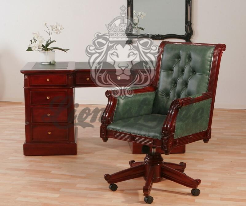 Schreibtischstuhl Mahagoni