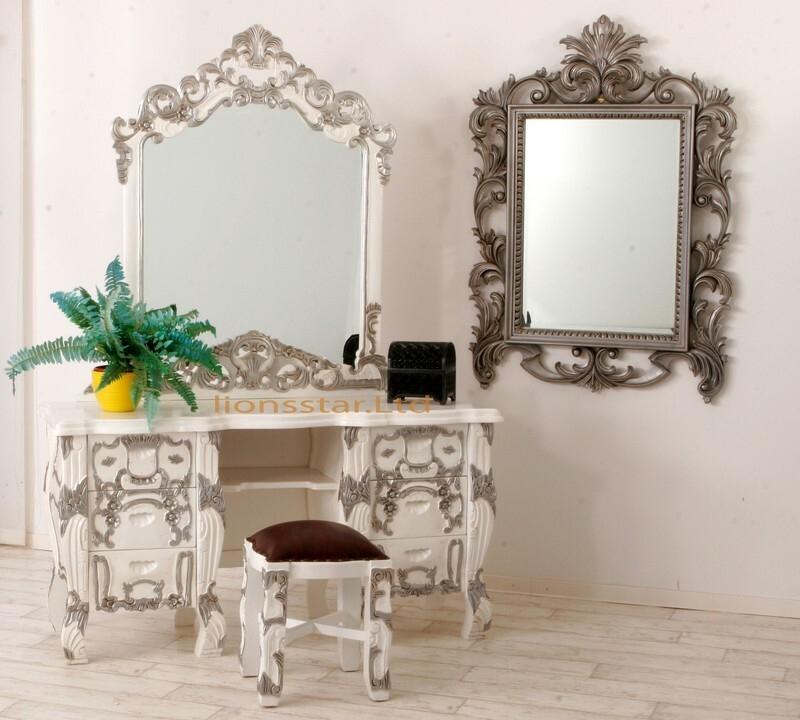Spiegelkommode Mahagoni
