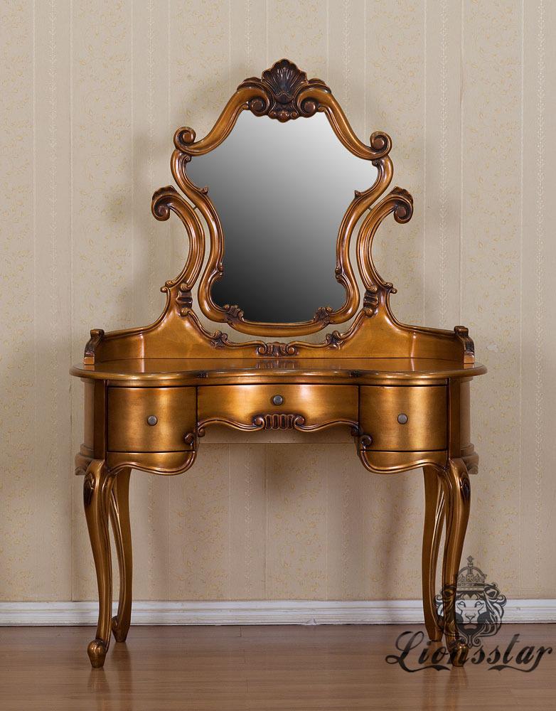 Spiegelkommode Barock Mahagoni Holz Sk.238