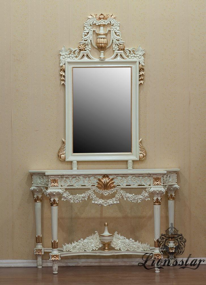 Spiegelkommode Barock Mahagoni Holz Sk.269